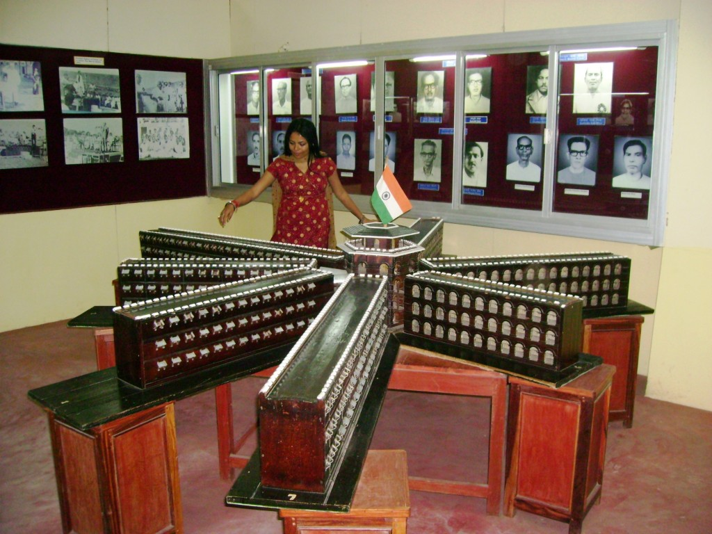 A replica of Cellular Jail