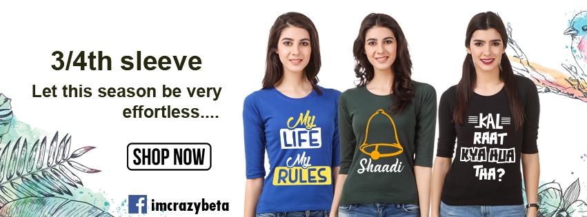 women-t-shirts-online